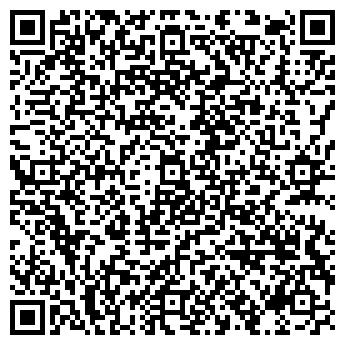 QR-код с контактной информацией организации АЛЬЯНС-КРЕДИТ ЗАО