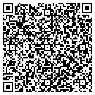 QR-код с контактной информацией организации АПЕКС УРСЧП