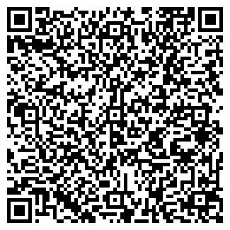 QR-код с контактной информацией организации АРТЕЛЬ ЧУПКП