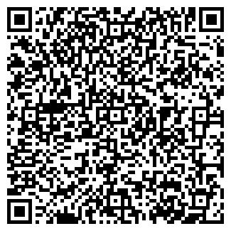 QR-код с контактной информацией организации АСК ОДО