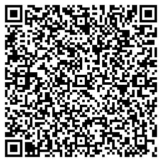 QR-код с контактной информацией организации АТОЛЛ ОДО