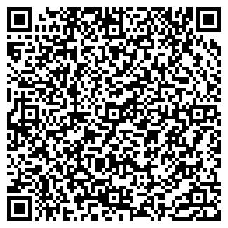QR-код с контактной информацией организации АТЭК ОАО
