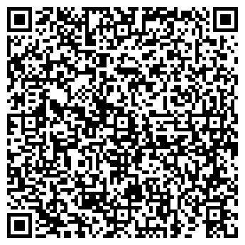 QR-код с контактной информацией организации БАКАЛЕЯ ВИТЕБСКАЯ КУТП