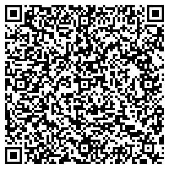 QR-код с контактной информацией организации БЕЛВОДПУТЬ ВИТЕБСКИЙ РУП