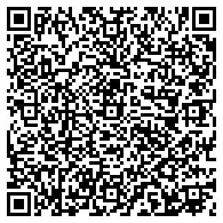 QR-код с контактной информацией организации БЕЛГПИ РУП
