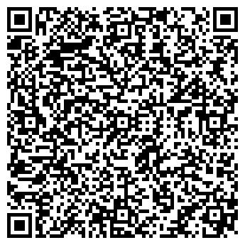 QR-код с контактной информацией организации ОНИКС+