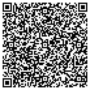 QR-код с контактной информацией организации БЕЛПРОМЭЛЕКТРО УТЧП