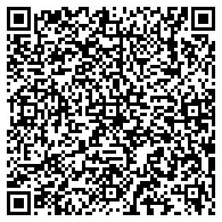 QR-код с контактной информацией организации БИНАР ЧУНПП