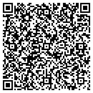 QR-код с контактной информацией организации ВЕКТОР-А ОДО