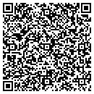 QR-код с контактной информацией организации ВЕСТНИК ОДО