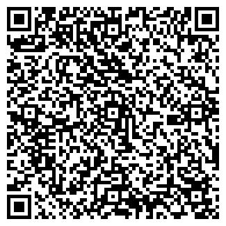 QR-код с контактной информацией организации ВИАТА ООО