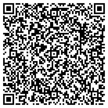 QR-код с контактной информацией организации ШКОЛА № 183