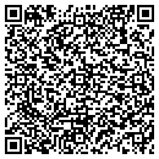 QR-код с контактной информацией организации ВИНРЕАЛ ООО
