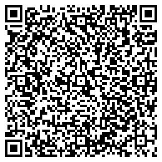QR-код с контактной информацией организации ВИТАМЕД ОДО