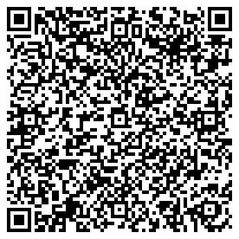 QR-код с контактной информацией организации ВИТЕБСКАВТОДОР РУП
