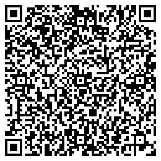 QR-код с контактной информацией организации ВИТЕБСКЛИФТ УП