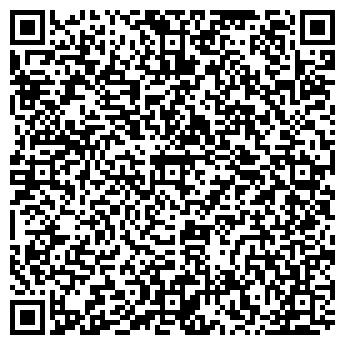 QR-код с контактной информацией организации ШКОЛА № 1121