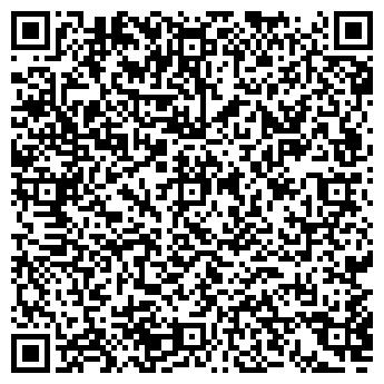 QR-код с контактной информацией организации ВИТЕБСКМЕЛИОВОДХОЗ КУП