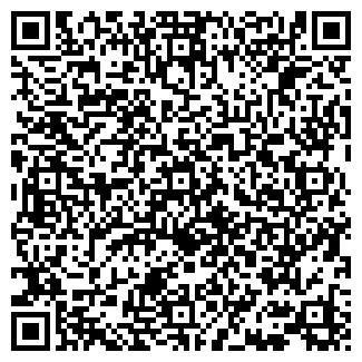 QR-код с контактной информацией организации ВИТЕБСКОБЛЗЕРНОПРОДУКТ