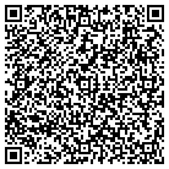 QR-код с контактной информацией организации ВИТЕБСКОБЛРЕМСТРОЙ УП