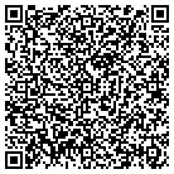 QR-код с контактной информацией организации ВИТЕБСКПИЩЕПРОМ УП