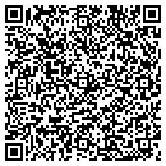 QR-код с контактной информацией организации ВИТЕК ОДО