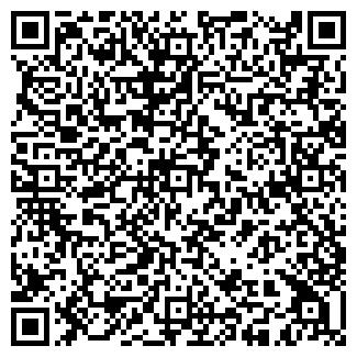 QR-код с контактной информацией организации СООО «Витконпродукт»
