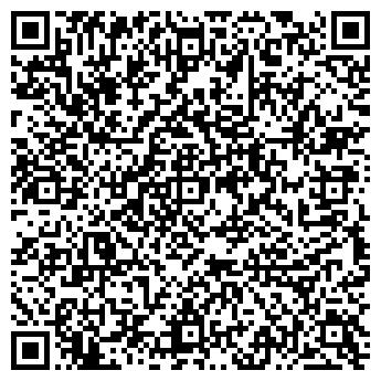 QR-код с контактной информацией организации ВИТМЕБЕЛЬСТРОЙ ОДО