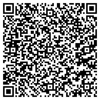 QR-код с контактной информацией организации ВИТРАЙБЫТ КУП