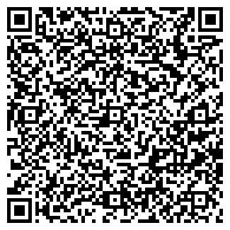 QR-код с контактной информацией организации ВИТРЕМБЫТ ГКУП
