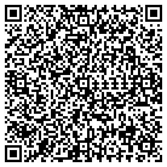 QR-код с контактной информацией организации ВИТ-ИНВЕСТ ООО