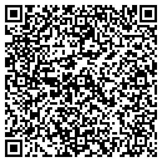 QR-код с контактной информацией организации ВЛАДМИН ЧУПП