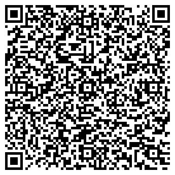 QR-код с контактной информацией организации ВОДОКАНАЛРЕМНАЛАДКА УП