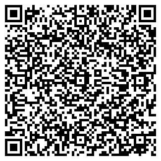 QR-код с контактной информацией организации ГАЛАНТ ЧУП