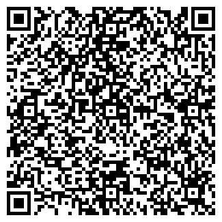 QR-код с контактной информацией организации ГАММА ПП