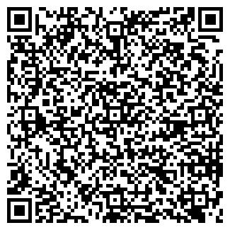 QR-код с контактной информацией организации ЭФФЕКТОН