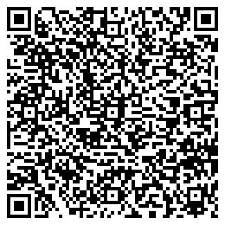 QR-код с контактной информацией организации ГРАЦИЯ ООО