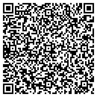 QR-код с контактной информацией организации ДАНКО ОАО