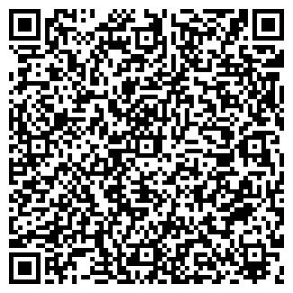 QR-код с контактной информацией организации ДЕКОРО ОДО