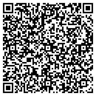 QR-код с контактной информацией организации ДИСПЛЕЙ КБ РУП