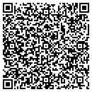 QR-код с контактной информацией организации ДРСУ 52