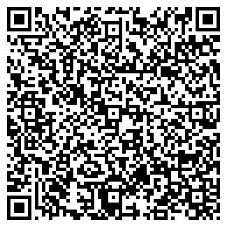 QR-код с контактной информацией организации ДРСУ 144
