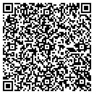QR-код с контактной информацией организации ДСУ 3