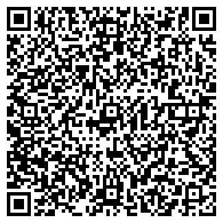 QR-код с контактной информацией организации ДСУ 45 ОАО