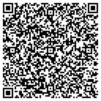 QR-код с контактной информацией организации ЖКХ ВИТЕБСКОЕ УКПП