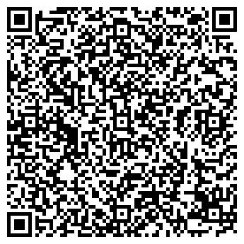 QR-код с контактной информацией организации ЖКХ ВИТРАЙКОМХОЗ УП
