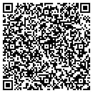 QR-код с контактной информацией организации ЗАРЯ КМУП