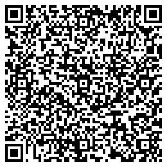 QR-код с контактной информацией организации ЗОВ ОДО