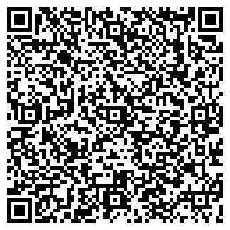 QR-код с контактной информацией организации ИЛАН-МТ ОДО