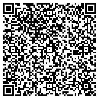 QR-код с контактной информацией организации ИНБЕЛ ООО